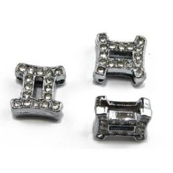 Gemini zodiac sign for stringing with small crystal metal bead 11 mm, hole 8 mm