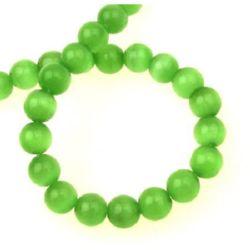 Наниз мъниста стъкло котешко око топче 8 мм дупка 1 мм зелено ~50 броя