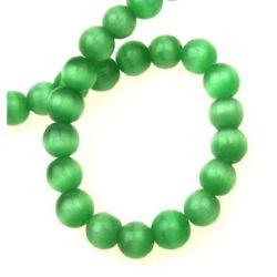 Наниз мъниста стъкло котешко око топче 8 мм дупка 1 мм зелено светло ~50 броя