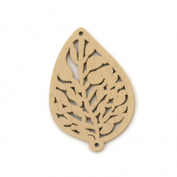 Natural wooden connector leaf  for DIY Jewelry and Crafts  40x27x2 mm hole 1 mm color wood - 10 pieces