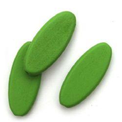 Ξύλινη χάντρα οβάλ  55x23x7 mm τρύπα 3 mm πράσινο -6 τεμάχια