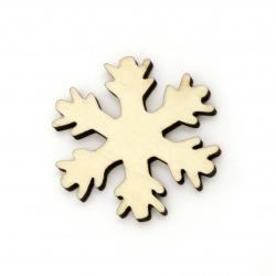 Χιονονιφάδα ξύλο 48x45x5 mm χρώμα φυσικό -5 τεμάχια