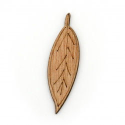 Wooden Figurine Leaf 68x24x4 mm color brown - 4 pieces