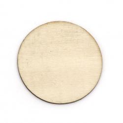 Фигурка дърво кръг 40x40x2 мм цвят дърво -10 броя