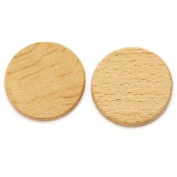 Wooden round shape  with no hole 37x4 mm color wood -4 pieces
