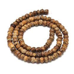 Наниз мъниста кокос 5~8x5~7 мм дупка 2 мм кафяв ~105 броя