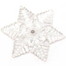 Χάντρα απομίμηση κρύσταλλο χιονονιφάδα 101x11 mm δύο τρύπες x 2 mm διαφανές 2 τεμάχια ~ 57 γραμμάρια
