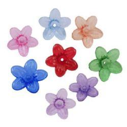 Χάντρα απομίμηση κρύσταλλο λουλούδι 20x5mm τρύπα 1,5mm MIX -50 γραμμάρια ~ 75 τεμάχια