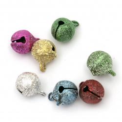 Звънче метал грапаво 10x10x14 мм дупка 2 мм цвят микс - 20 броя