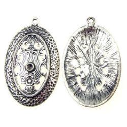 Pandantiv metalic oval 39x27x2 mm orificiu 2 mm culoare argintiu vechi -2 bucăți