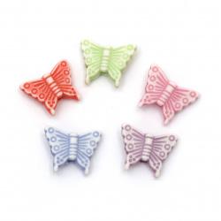 Margele  fluture 14x11x4 mm gaură 1,5 mm MIX -50 grame ~ 150 bucăți