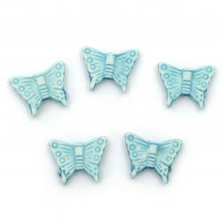 Мънисто прано пеперуда 14x11x4 мм дупка 1.5 мм цвят син -50 грама ~150 броя