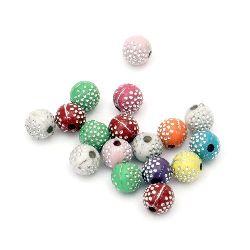 Мънисто имитация камъчета топче 8 мм дупка 2 мм микс -50 грама ~190 броя