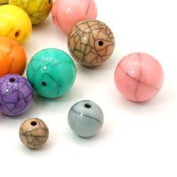 Мънисто имитация тюркоаз топче 12-24 мм дупка 2.5 мм микс -50 грама