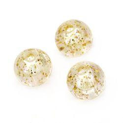 Χάντρα απομίμηση κρύσταλλο σφαίρα 12mm τρύπα 1,5mm ιριδίζον με χρυσόσκονη εκρού -20 γραμμάρια ~ 21 τεμάχια