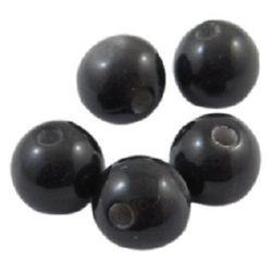 Топче 8 мм дупка 1.5 мм котешко око черно -50 броя