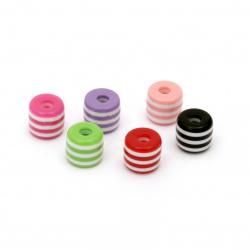 Цилиндър резин 11x12 мм дупка 4 мм райе МИКС -20 броя