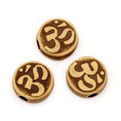 Мънисто Антик паричка знак ОМ 11x5 мм дупка 2.5 мм кафяво -50 грама ~ 120 броя