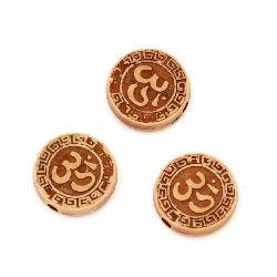 Margele Antic moneda coin OM 15x10 mm gaura 2 mm maron -50 grame ~ 62 buc