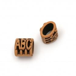 Мънисто Антик цилиндър ABC 13x14x12 мм дупка 10x5 мм цвят кафяв -50 грама ~60 броя