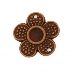 Свързващ елемент Антик цвете 25x4 мм дупка 2 мм цвят кафяв -50 грама ±50 броя