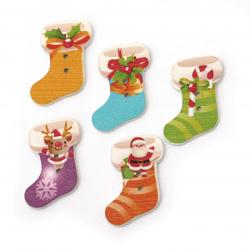 Коледен чорап копче дърво 29x21x2 мм дупка 1.5 мм цвят МИКС -10 броя