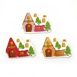 Коледна къща копче дърво 33x25x2 мм дупка 2 мм цвят МИКС -10 броя