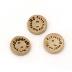 Копче дървено гравирано 15x3.5 мм дупка 2 мм Hand made -20 броя