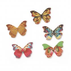 Копче дърво пеперуда 21x28x2.5 мм дупка 1 мм МИКС -10 броя