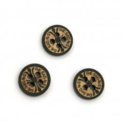 Ξύλινο κουμπί 13x3,5 mm τρύπα 2 mm χρώμα μαύρο -10 τεμάχια