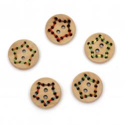 Ξύλινο κουμπί αστέρι 22,5x4,5 mm 2 mm χρώμα MIX  -5 τεμαχια