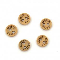 Ξύλινο κουμπί με επιγραφή 9x3 mm τρύπα 2 mm -20 τεμάχια