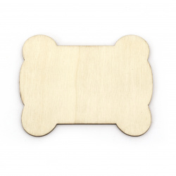 Дървена табелка за декорация 72.5x56x2.5 мм -  5 броя