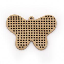 Πεταλούδα κρεμαστό ξύλο / βάση για κεντημένα κοσμήματα 42x60x4 mm τρύπα 2 mm -2 τεμάχια