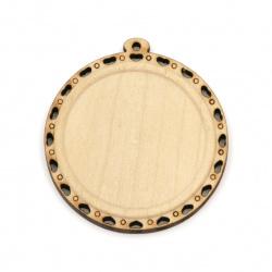 Дървена основа за медальон 50x46x4 мм плочка 35 мм дупка 1.5 мм цвят дърво -2 броя