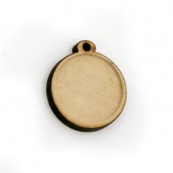Дървена основа за медальон 24x21x4 мм плочка 18 мм дупка 1.5 мм цвят дърво -5 броя