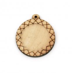 Дървена основа за медальон 38x34x4 мм плочка 25 мм дупка 1.5 мм цвят дърво -4 броя