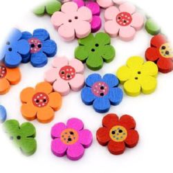 Flower shaped wooden button 19x19x4 mm hole 2 mm - 10 pieces
