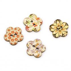Flori din lemn nasture 24x24x2 mm orificiu 3 mm MIX -10 bucăți