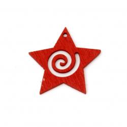Висулка дървена звезда 30x31x2 мм дупка 1 мм червена -10 броя