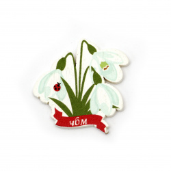Wooden Ornament snowdrop 38x38x2 mm type cabochon - 10 pieces