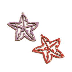 Wooden Pendant Star 44x40x3 mm hole 1 mm MIX - 10 pieces
