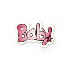 Wooden Decoration Ornament BABY 33x23x2 mm type cabochon pink - 10 pieces
