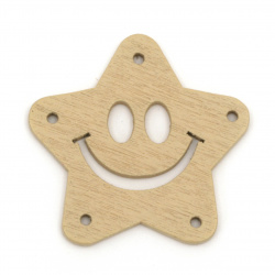 Wooden Figurine Smiling star 40x40x2mm hole 2mm color natural - 5 pieces