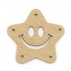 Фигурка дърво звезда усмивка 40x40x2 мм дупка 2 мм цвят натурал -5 броя
