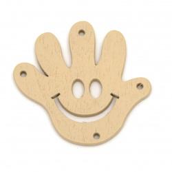 Фигурка дърво ръчичка усмивка 43x40x2 мм дупка 2 мм цвят натурал -5 броя