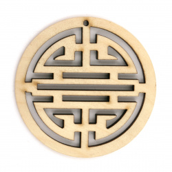 Wooden Pendant for decoration round 50x6 mm hole 1.5 mm color wood - 2 pieces