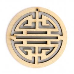 Στρόγγυλο κρεμαστό ξύλο 50x6 mm τρύπα 1,5 φυσικό χρώμα -2 τεμάχια