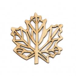 Wooden Figurine leaf 46x46x2 mm color wood - 5 pieces