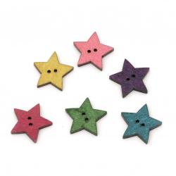 Копче дърво звезда 24x25x4 мм дупка 1.5 мм МИКС -20 броя